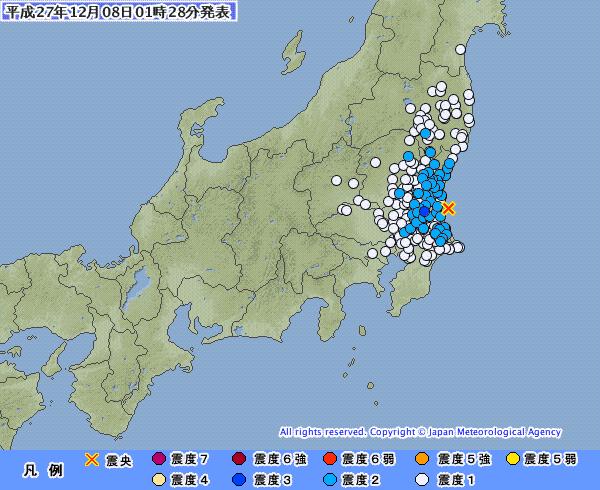 関東地方で最大震度3の地震発生 M4.4 震源地は茨城県沖 深さ50km