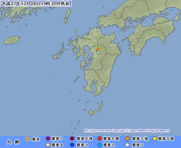 熊本県菊池市周辺で地震が相次ぐ…ほぼ同じ場所が震源地で先月から地震活動が活発化