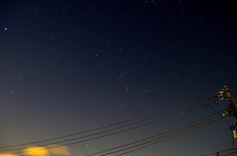 【愛知】名古屋・東海市で「謎の爆発音」がしたとの報告がネット上に相次ぐ…地鳴り、隕石か?