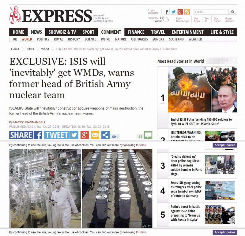 【世界大戦】イスラム国は既に核兵器用ウランを入手している?「彼らは大量破壊兵器を取得したい」