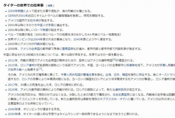 screenshot_2015-11-26_04-53-49.jpg
