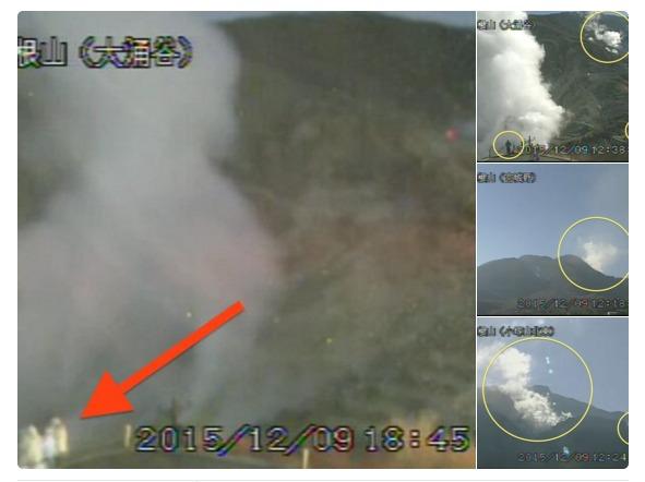 【箱根山】大涌谷で原因不明の火事…噴火ではなく硫黄が燃えただけ?