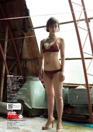 吉岡里帆の画像018