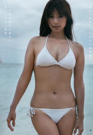 深田恭子の画像062