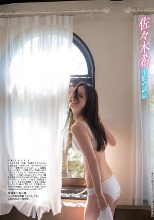 佐々木希の画像079