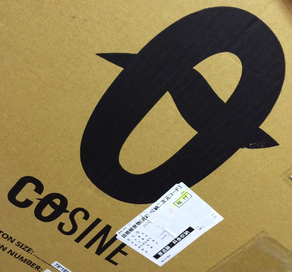 cosin-1.jpg