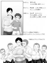 同級生の母イメージ0_T1