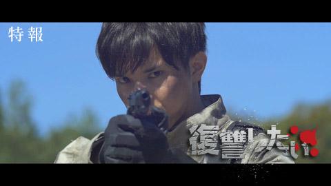 tokuhou_thumbnail.jpg