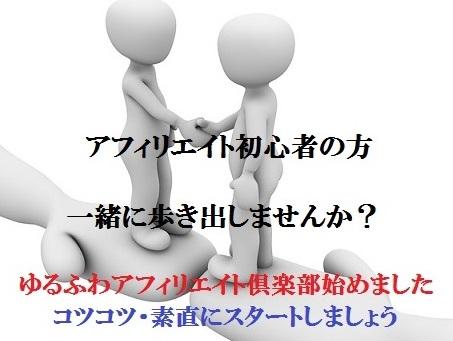 201610121741461c0.jpg
