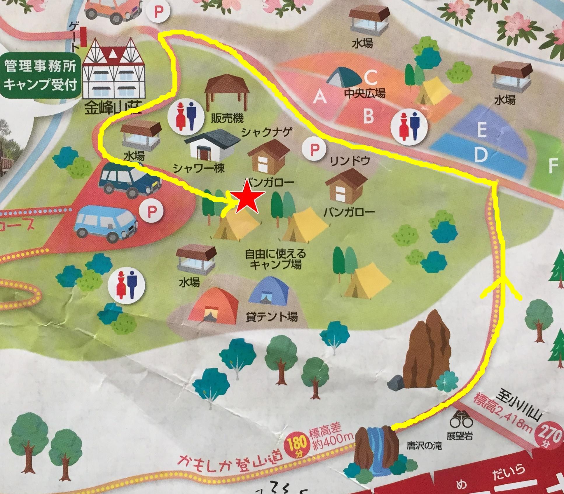 カモシカ登山道を散策②(唐沢の滝→展望岩→下山)