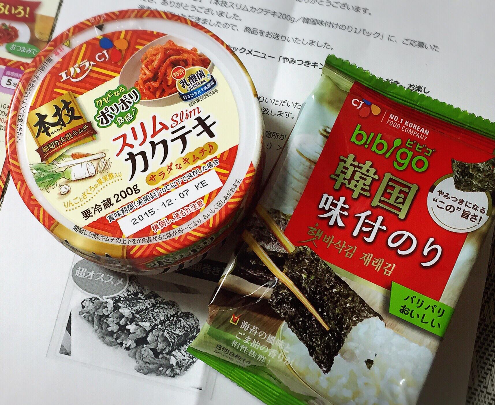 『スリムカクテキ&韓国味付けのり』を試してみた感想