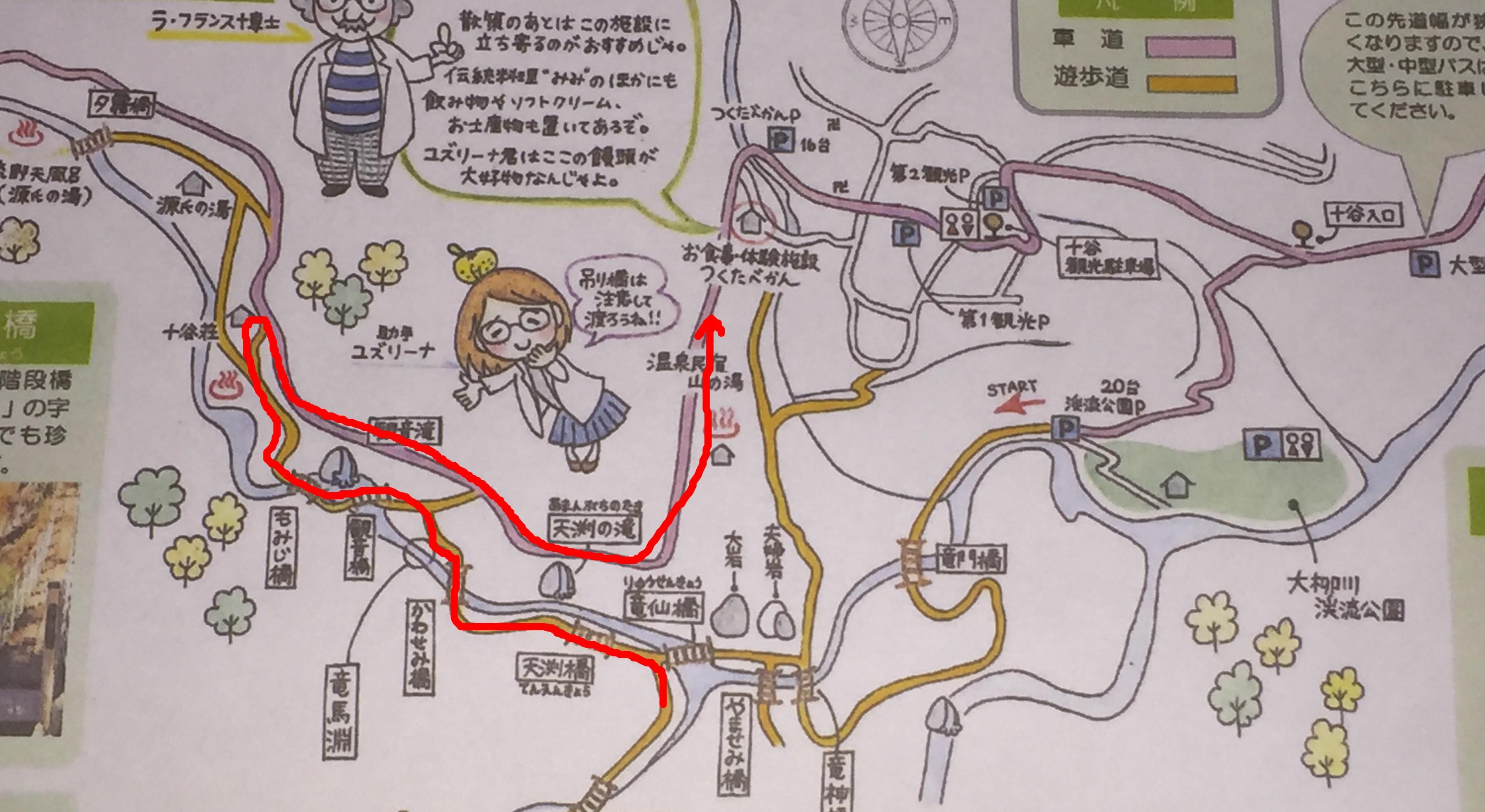 大柳川渓谷を歩く③つり橋散策コースへ