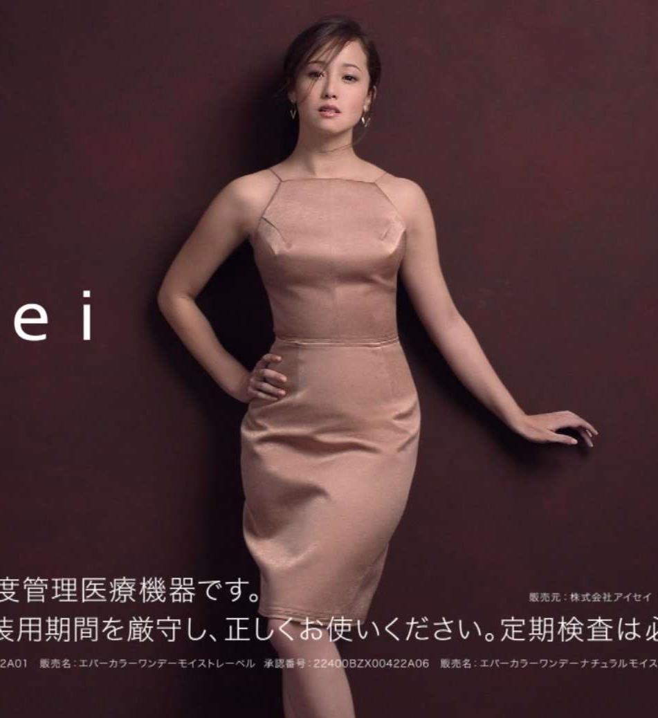 沢尻エリカ セクシーなドレスのCMキャプ画像(エロ・アイコラ画像)