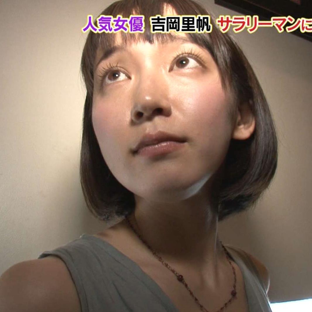 吉岡里帆 ノースリーブ二の腕&かわいい上目遣いキャプ画像(エロ・アイコラ画像)