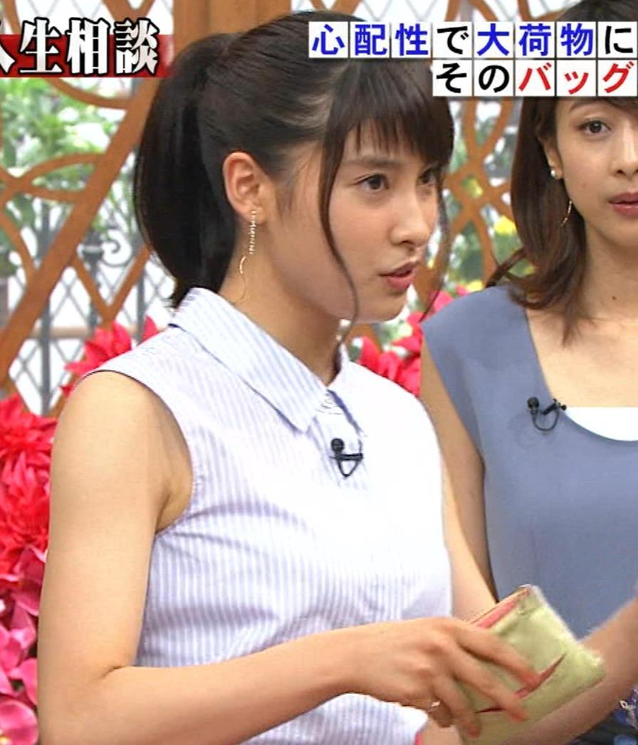 土屋太鳳 タイトなワンピースの巨乳とワキがエロいキャプ画像(エロ・アイコラ画像)