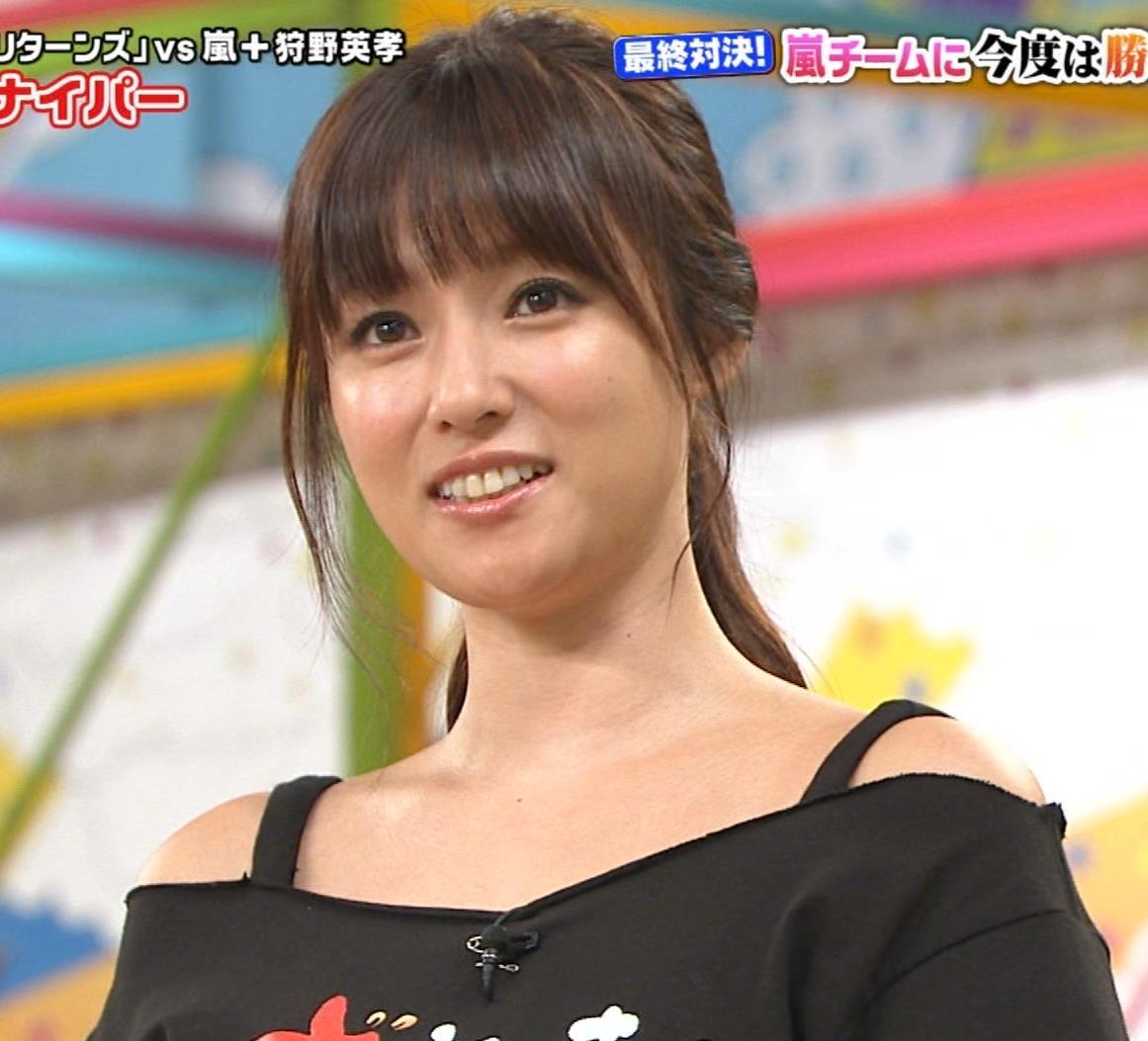 深田恭子 VS嵐で一人だけ肩を出したエロいウェアを着させられていたキャプ画像(エロ・アイコラ画像)