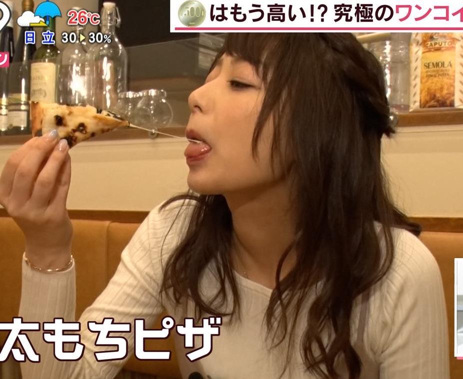 宇垣美里 ピザの食べ方がエロいキャプ画像(エロ・アイコラ画像)