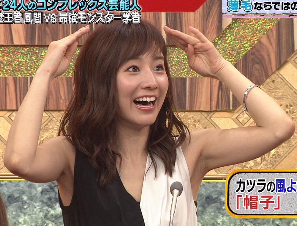 田中みな実 ノースリーブで腕をあげてワキ見せまくり!キャプ画像(エロ・アイコラ画像)