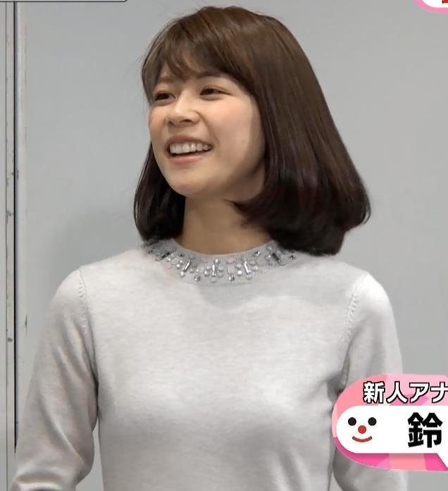 鈴木唯 フジテレビ新人アナの胸のふくらみキャプ画像(エロ・アイコラ画像)