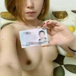 ヌード写真を担保にする中国の「裸ローン」で返済できない女子学生に対し売春強要?