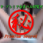 のぞきザムライ 無修正動画 「素人娘のマジオナ流出 35」 10/20 リリース