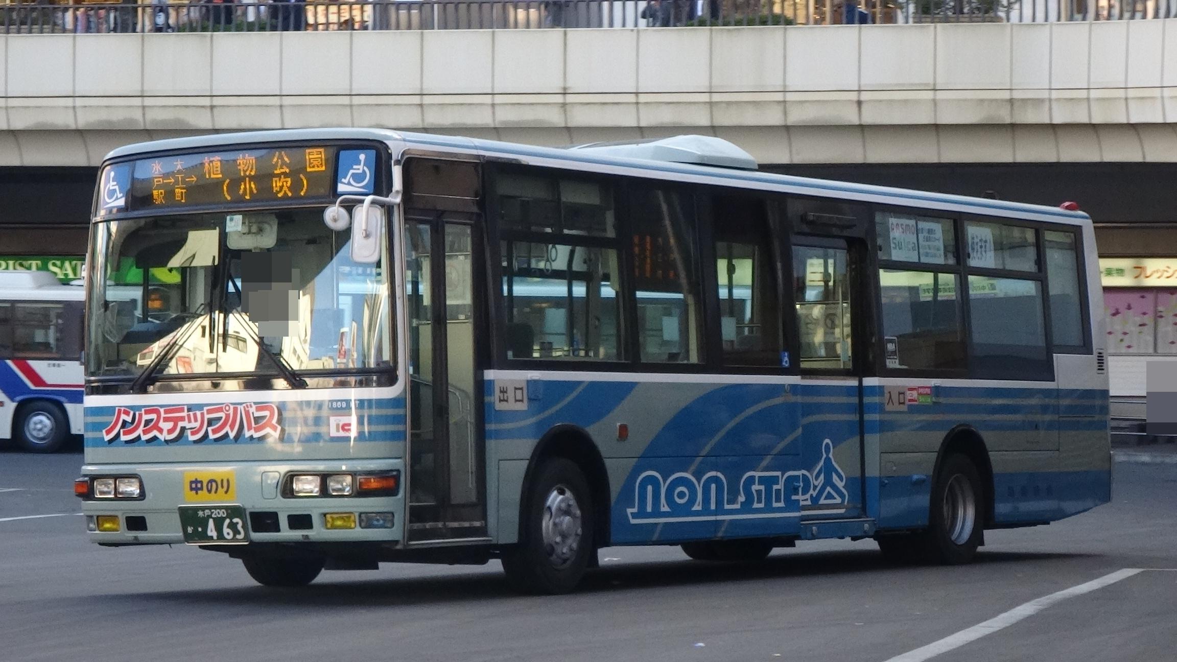 乗り物と旅行のBLOG 関東鉄道 1869MT 三菱自動車工業 エアロミディMK(MBM)