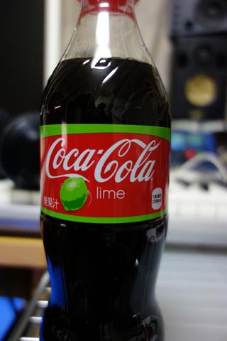 lime_cola_01.jpg