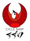 CYCLE SHOP すずめ