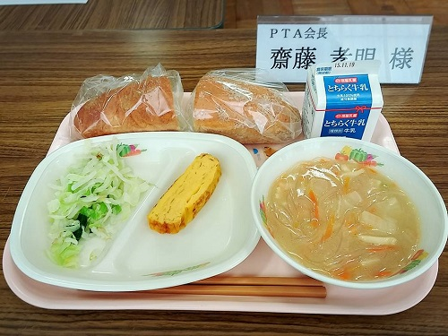 田原中の美味しい給食!再び (笑) ①
