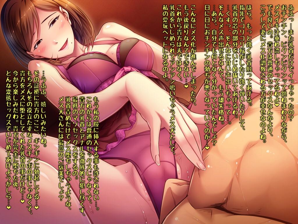 次元 2 乳首 責め