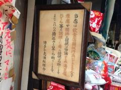 吉武酒店:店内