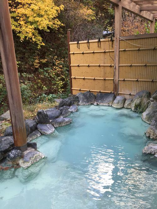 高湯温泉のんびり館 (温泉)