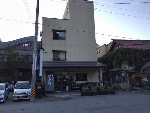 小野川温泉の朝市 かえり道の紅葉・雲海もぉ~